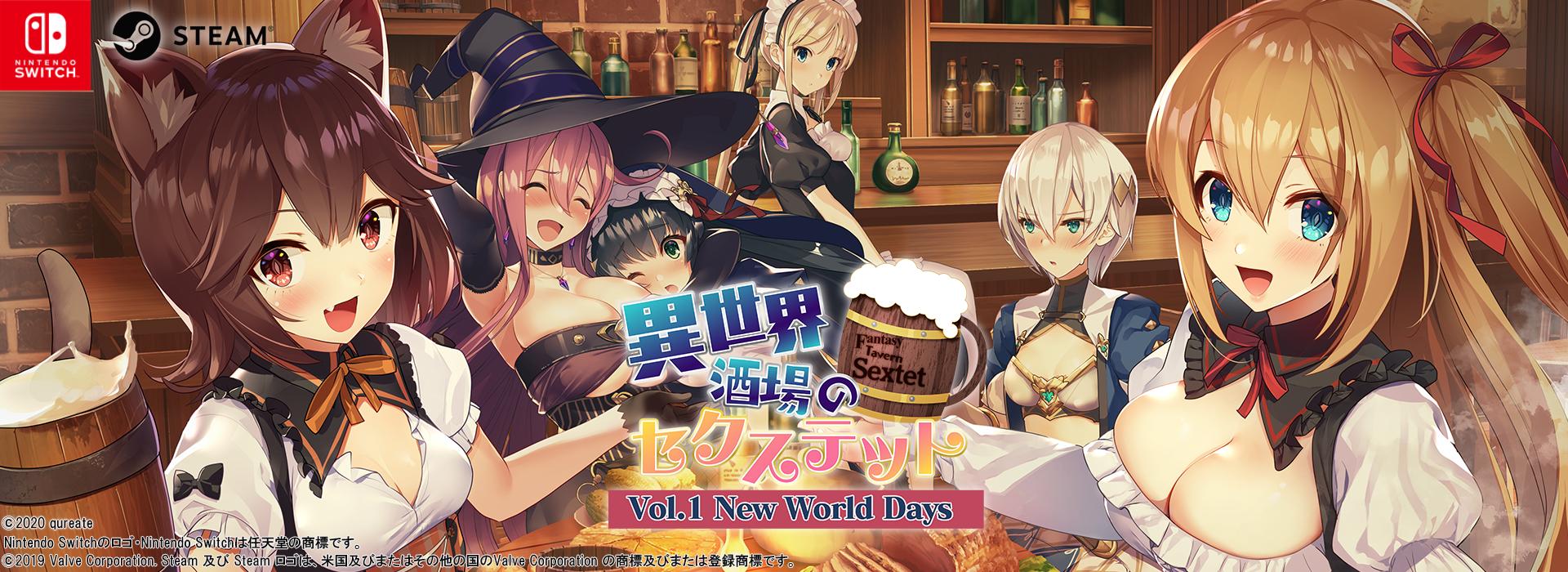 Fantasy Tavern Sextet Vol.1